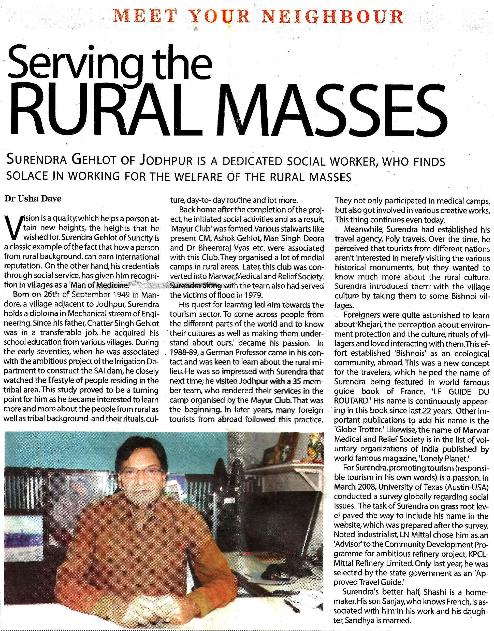 den news jodhpur